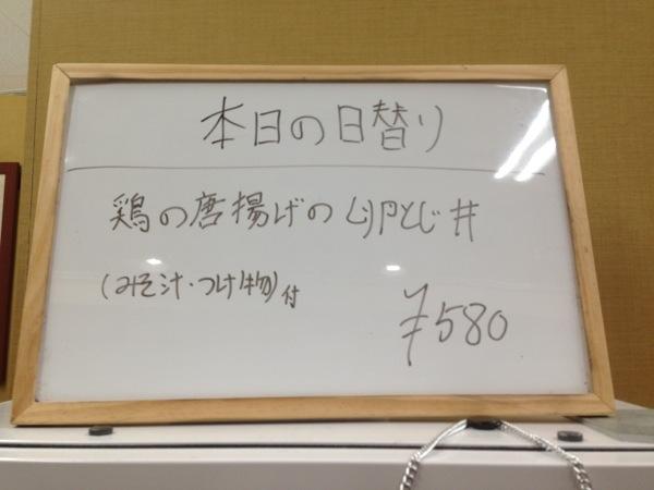 20141202-200016.jpg