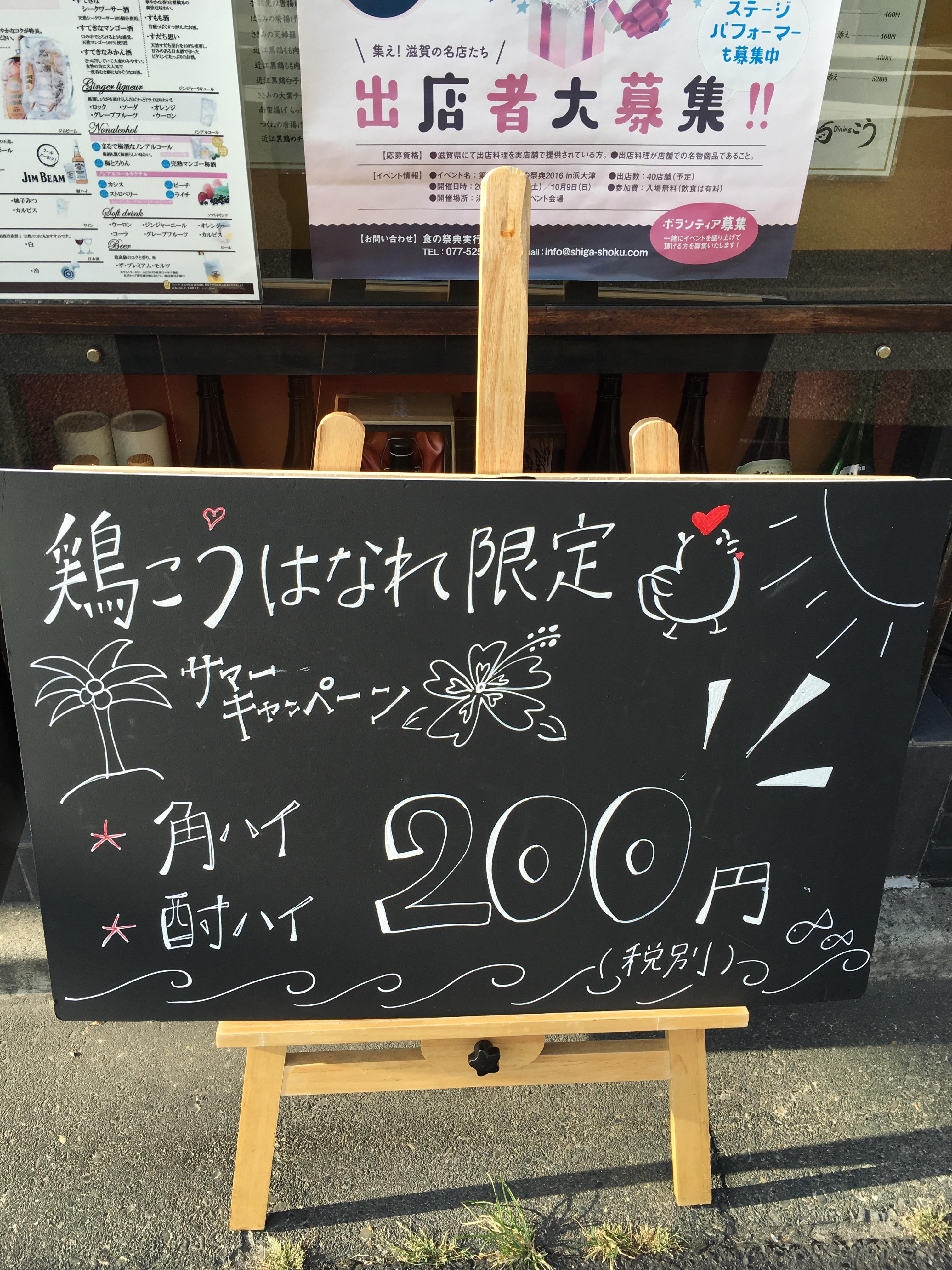 20160823-185731.jpg