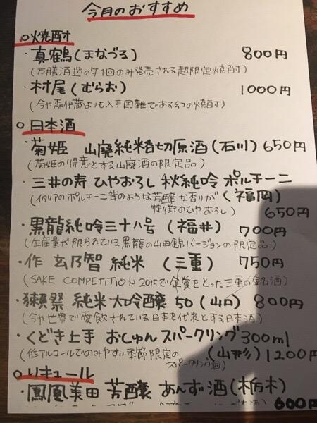 20161024-190631.jpg